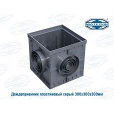 Дождеприемник пластиковый серый черный 300х300х300мм арт8370-С Ч