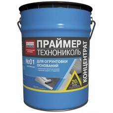Праймер битумный №01 (концентрат)