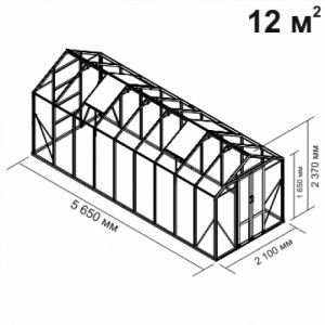 Алюминиевая теплица botanik Mini  12 кв.м.