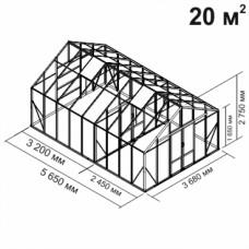 Алюминиевая теплица botanik Maximum 20 кв.м.